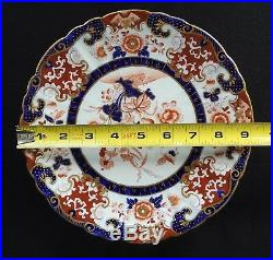 Antique 1880 Ashworth Bros Real Ironstone China Cake Stand Pedestal Plate B4678