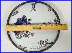 Antique Spode Copeland Garrett Cabbage Pattern, Cake Stand, Pedestal Plate 2061