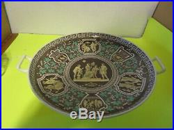 Copeland Spode Pedestal Cake Plate Rare Yellow Greek Pattern