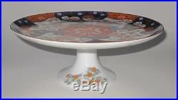 Japanese Mino Pottery Kozan Gama, Kozan Kiln, Imari Pedestal Cake Plate, 10 3/8