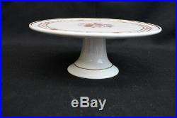 Mixed Lot of 8 Pc. Vintage TAORMINA by Richard Ginori Pedestal Cake, Plates, etc