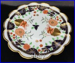 RARE RARE RARE Shelley Late Foley Ashbourne Imari Cake Pedestal Plate Excellent
