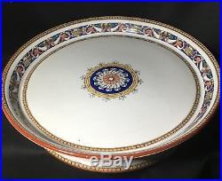 Rare 1873 Minton Blantyre Pedestal Cake Plate